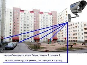 tovar-466060